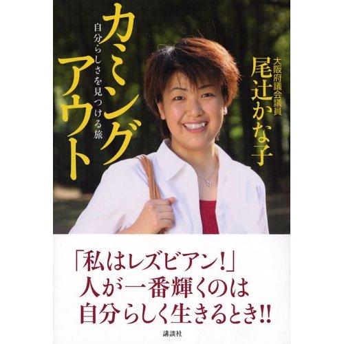 緒方恵美の画像 p1_15