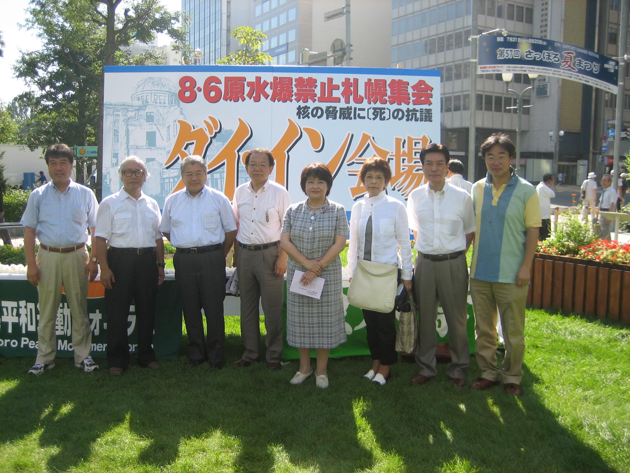 上田市長と参加議員