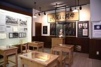 札幌市資料館資料室