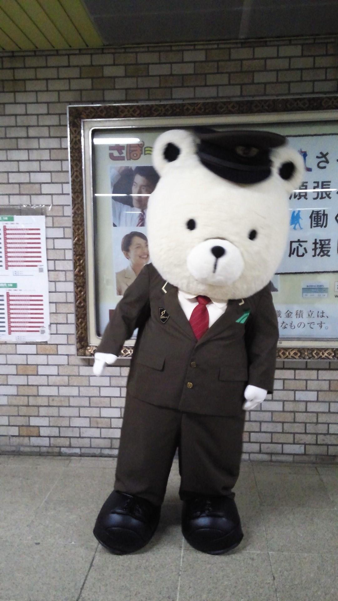 札幌市営地下鉄の車掌さん